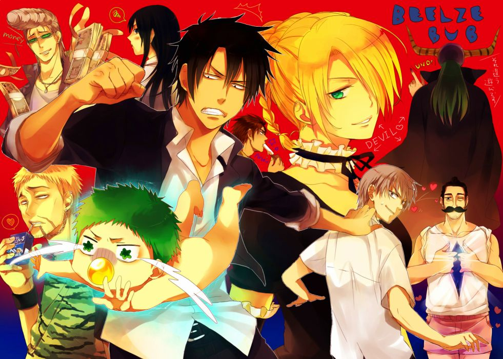 Beelzebub    f wallpaper