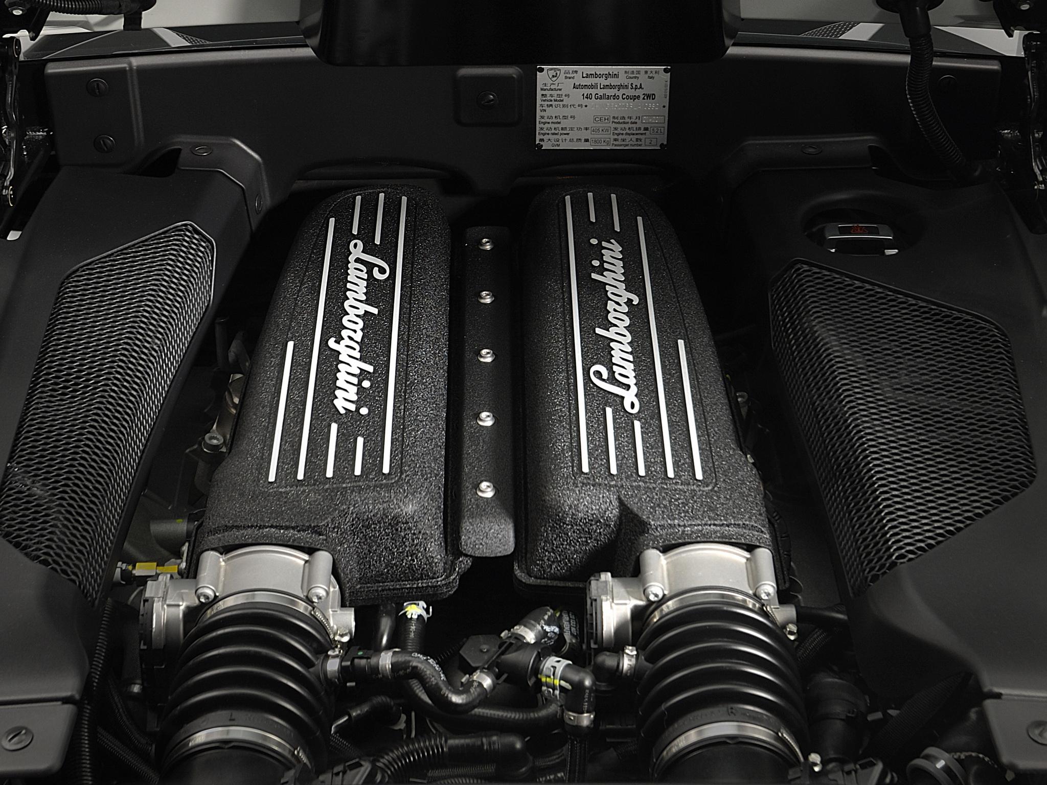 2011 Lamborghini Gallardo Lp550 2 Tricolore Supercar Supercars Engine Engines Wallpaper