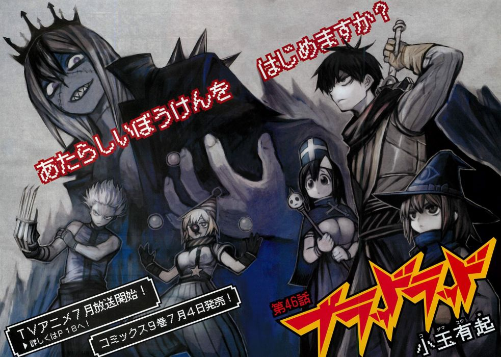 Blood Lad poster posters wallpaper