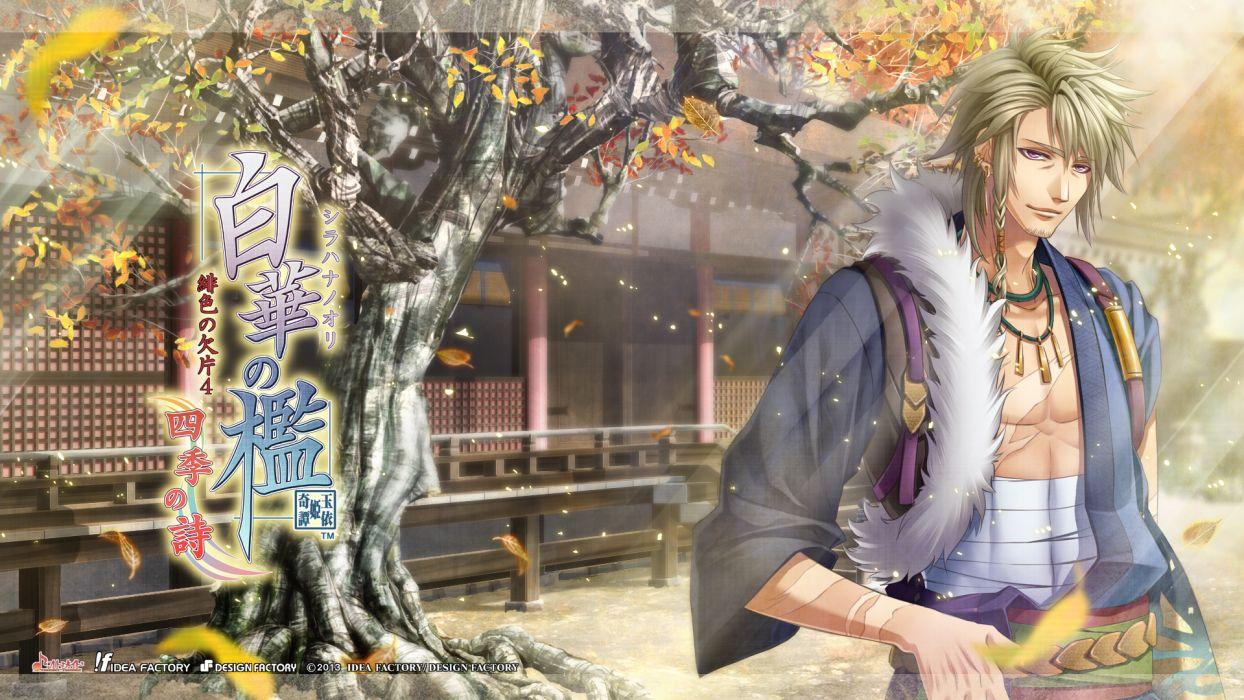 Hiiro no Kakera  h wallpaper
