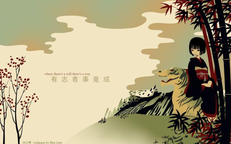 Keiyaku no Kuroneko original tiger wallpaper