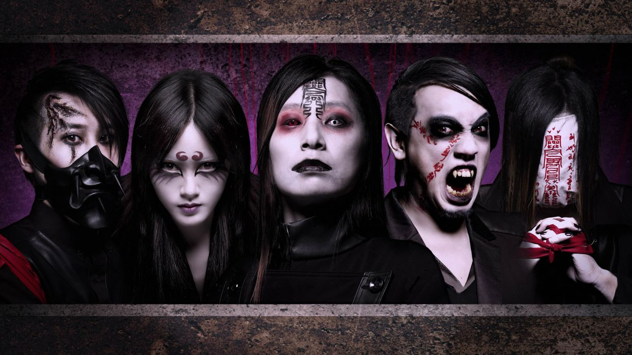 CHTHONIC death metal heavy  g wallpaper