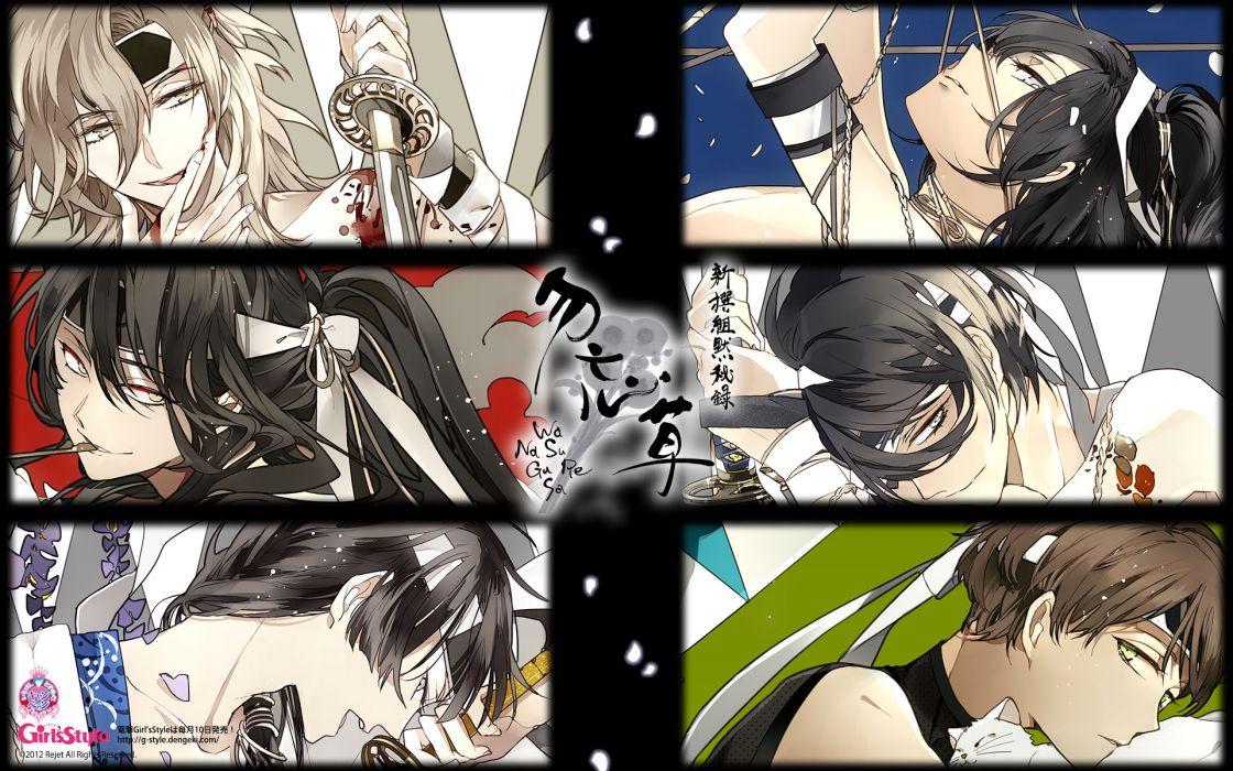Shinsengumi Mokuhiroku Wasurenagusa wallpaper