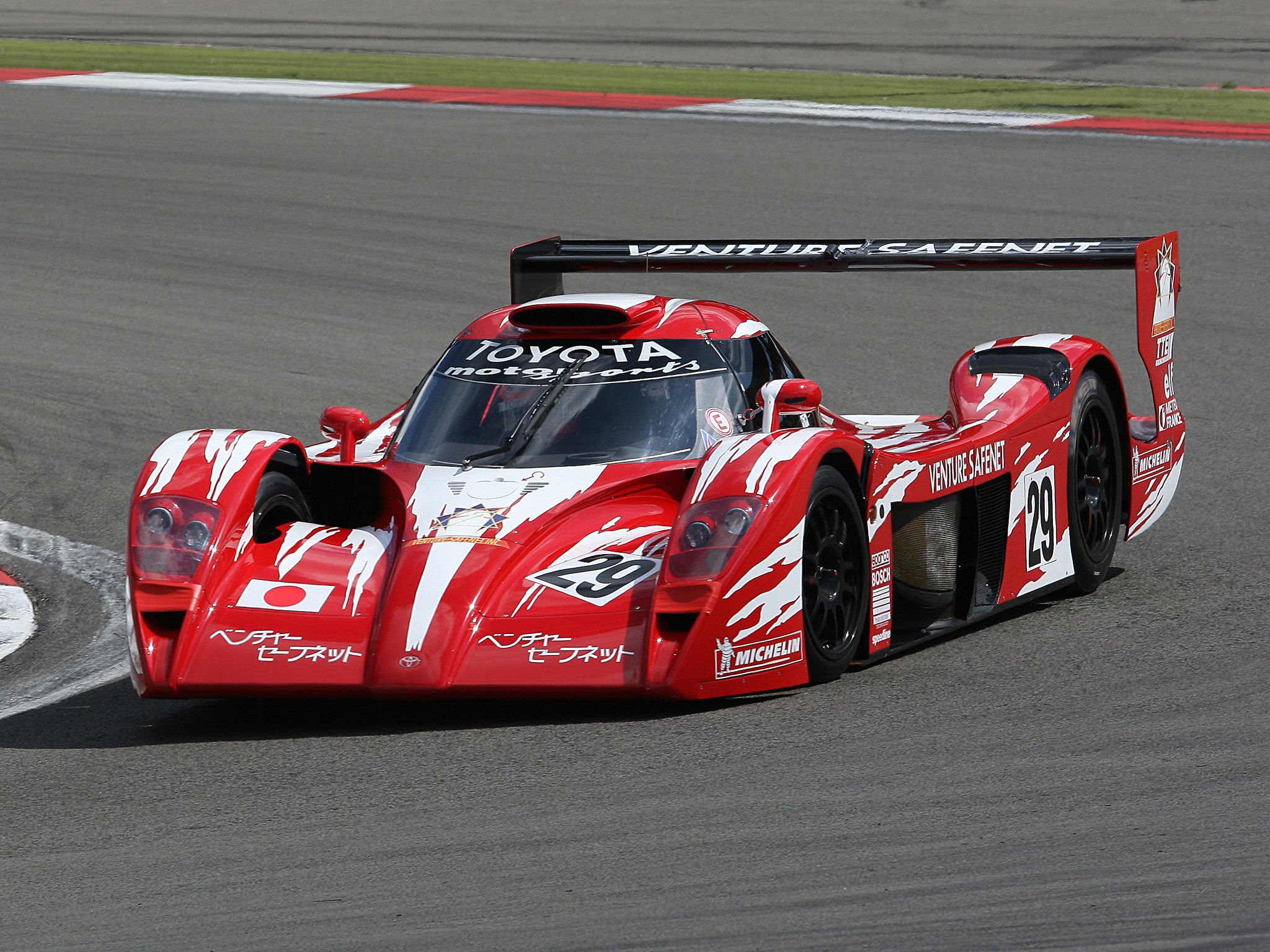 Toyota Gt One Race Racing Supercar Supercars G