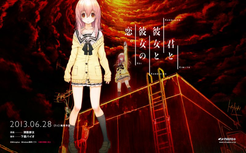 Kimi to Kanojo to Kanojo no Koi Mukou Aoi poster posters wallpaper