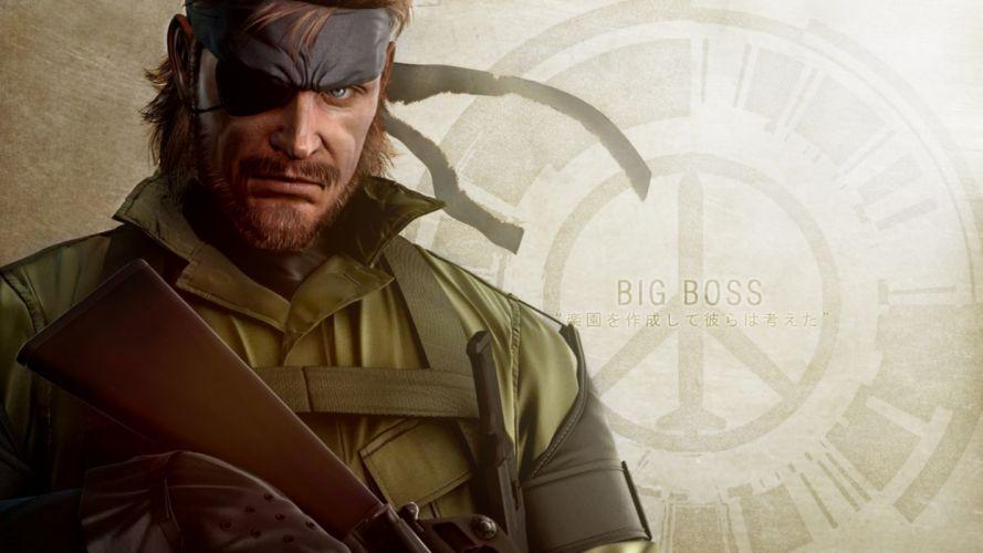 Metal Gear Solid w wallpaper