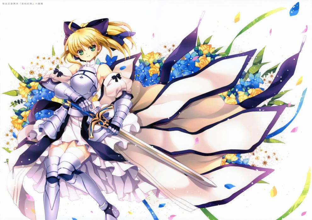 eternal phantasia fate stay night fate unlimited codes saber saber lily sword thighhighs weapon wallpaper