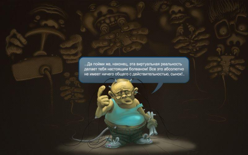Virtual Reality dark humor funny wallpaper