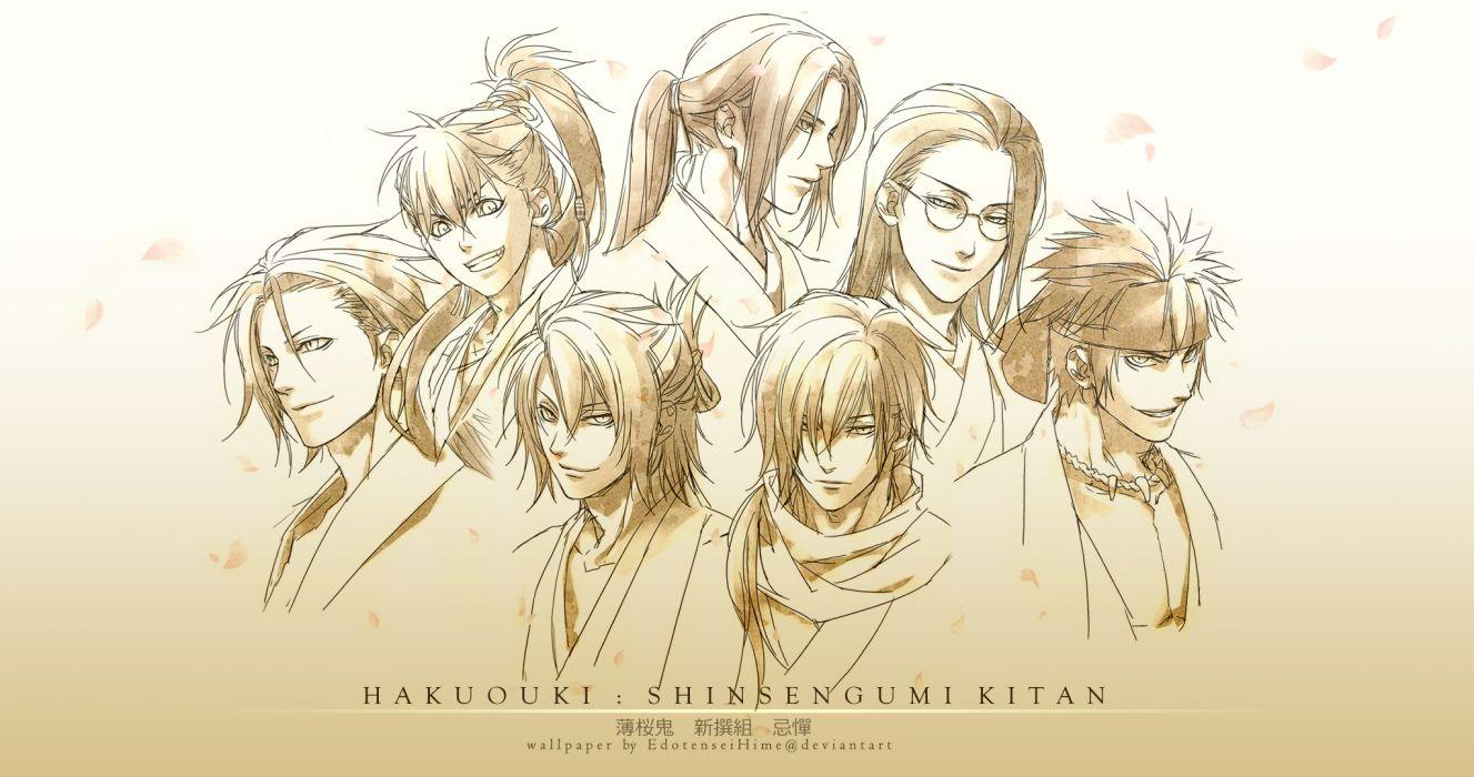 Hakuouki Shinsengumi Kitan    v wallpaper