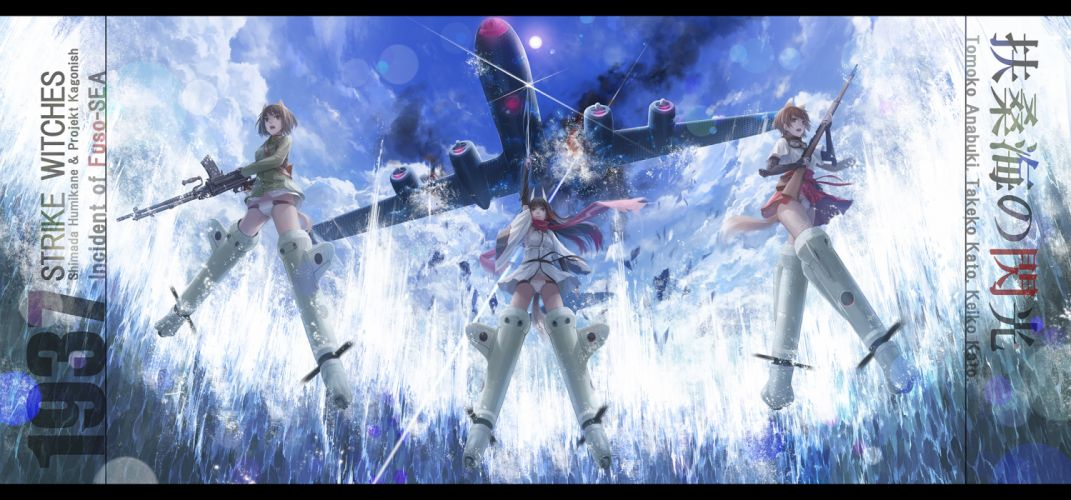 strike witches aircraft anabuki tomoko gun katou keiko katou takeko lif (lif-ppp) scarf strike witches water weapon wallpaper