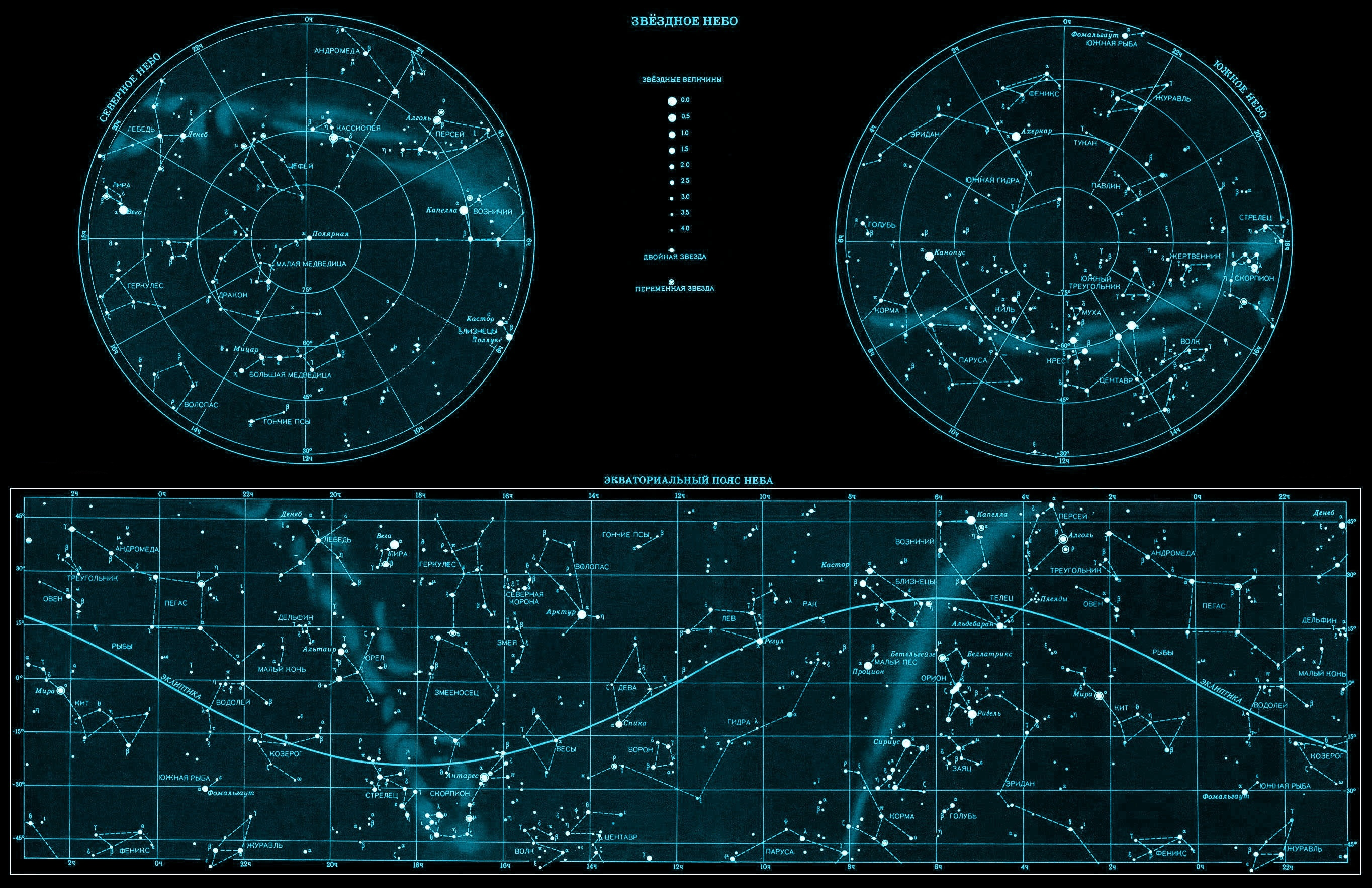 Stars Space Sky Map Wallpaper X WallpaperUP - Space map