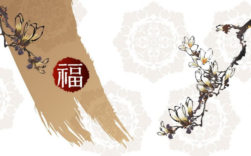 Japanese Painting wallpaper