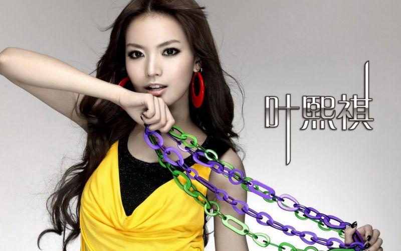 Girl Woman Asian Beauty Brunette Chains Ye Xiqi wallpaper