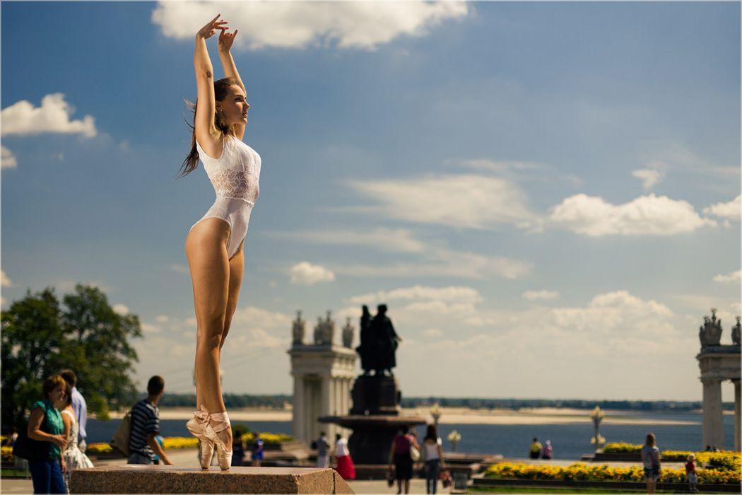 beautiful ballet mood wallpaper