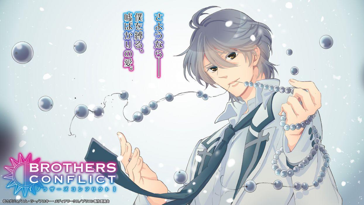 Brothers Conflict Asahina Iori wallpaper