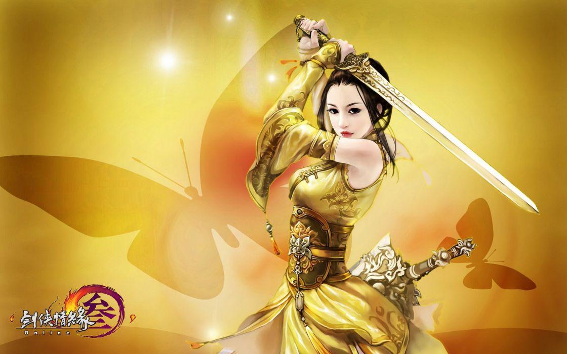 Girls With Swords wallpaper