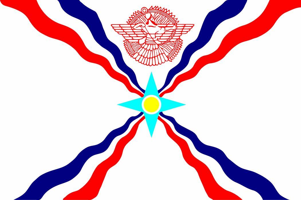 Assyrian  wallpaper