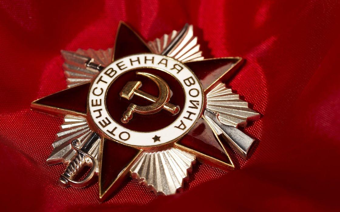 Order of the Patriotic War military wallpaper