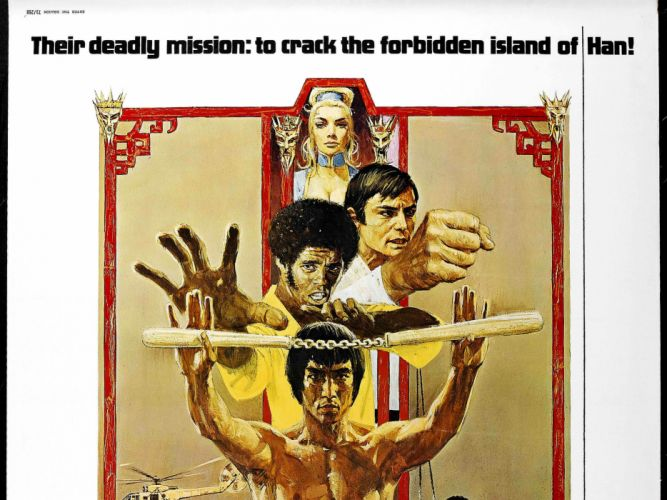 ENTER THE DRAGON bruce lee martial arts movie poster f wallpaper