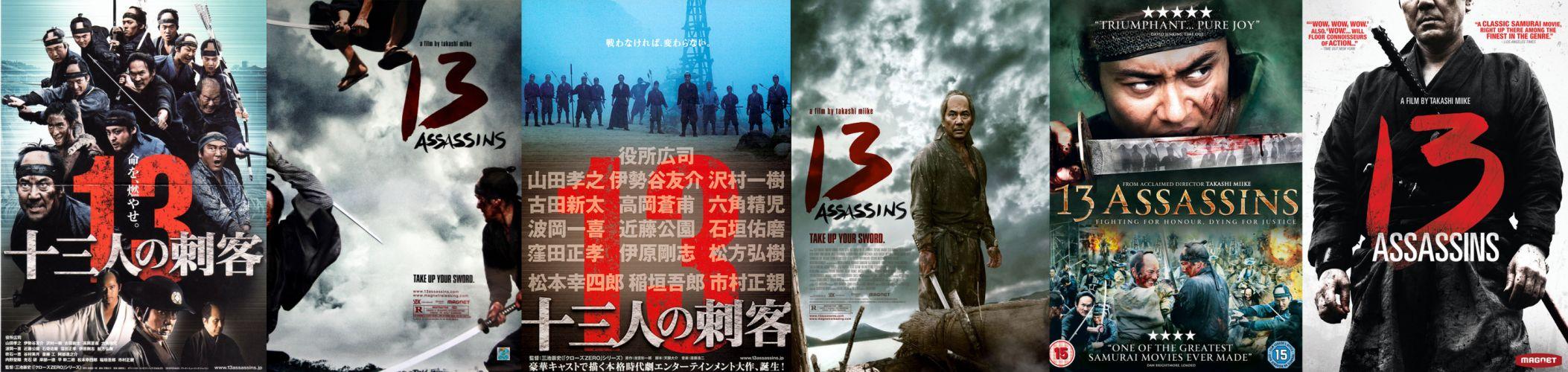 13 ASSASSINS martial arts poster f wallpaper