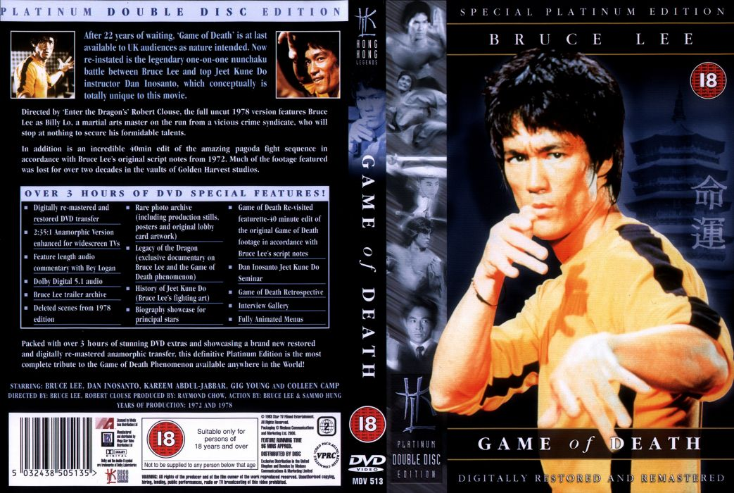 GAME OF DEATH martial arts bruce lee poster          g wallpaper