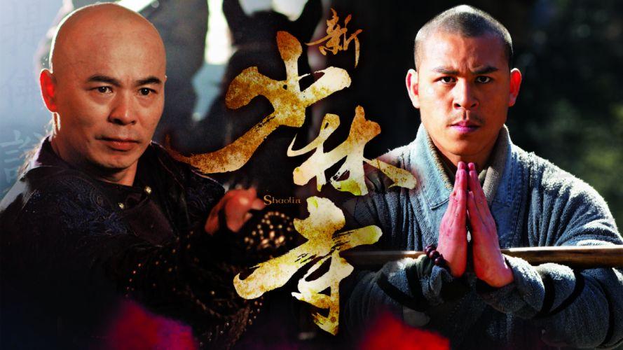 IP MAN martial arts ip-man rq wallpaper