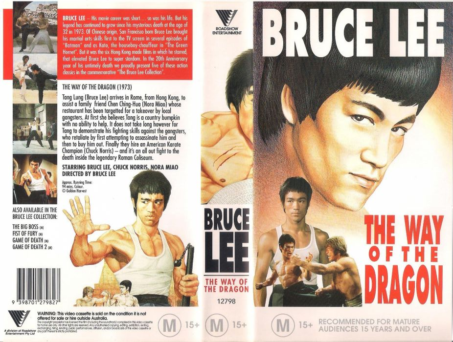 THE WAY OF THE DRAGON martial arts bruce lee poster   r wallpaper