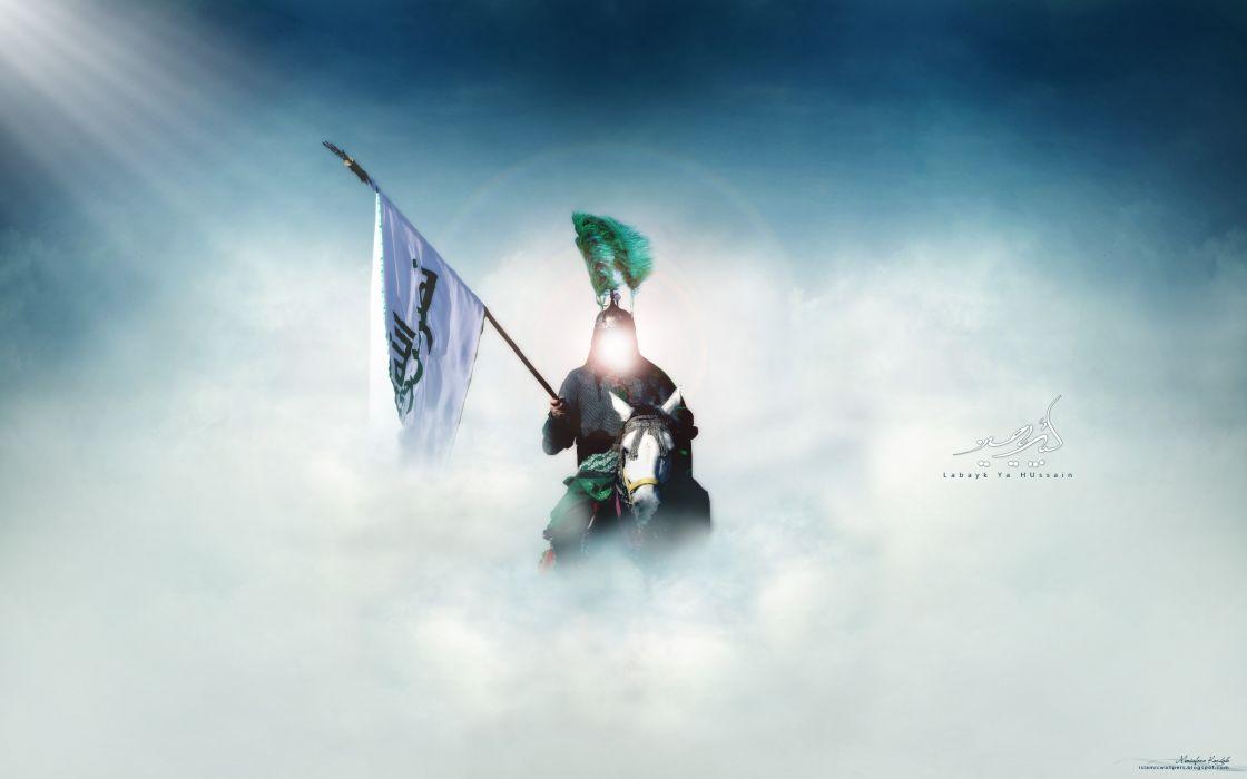 Labayk Ya Hussain wallpaper