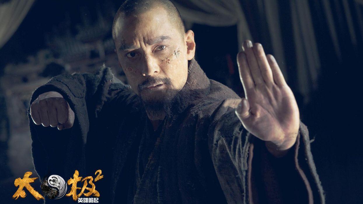 TAI XHI HERO martial arts action warr4ior poster     f wallpaper