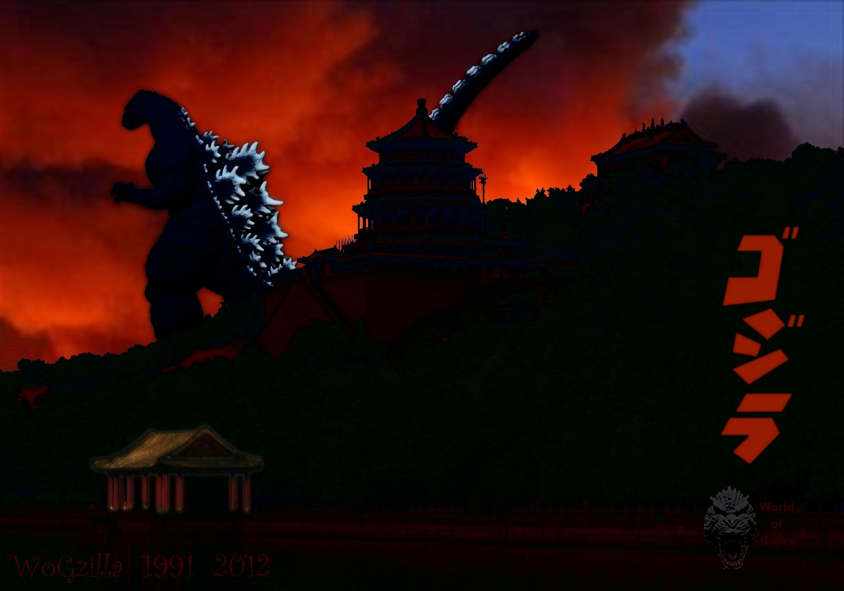 wallpaper godzilla monster dinosaur - photo #26