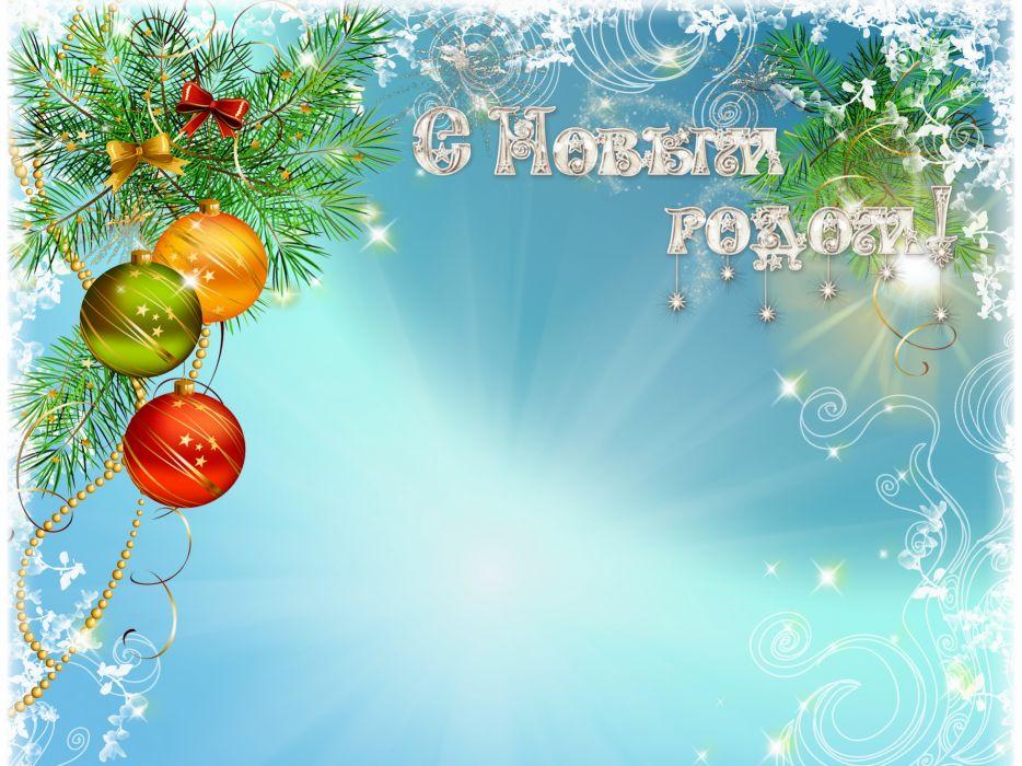Holidays Christmas ( New year ) Balls     f wallpaper
