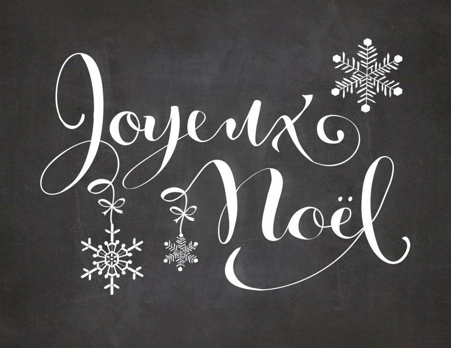 Joyeux Noel    dv wallpaper