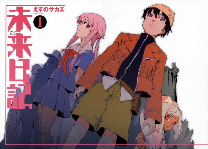 school uniforms pink hair cellphones anime boys white hair hats anime girls Mirai Nikki Gasai Yuno Amano Yukiteru Mur Mur wallpaper
