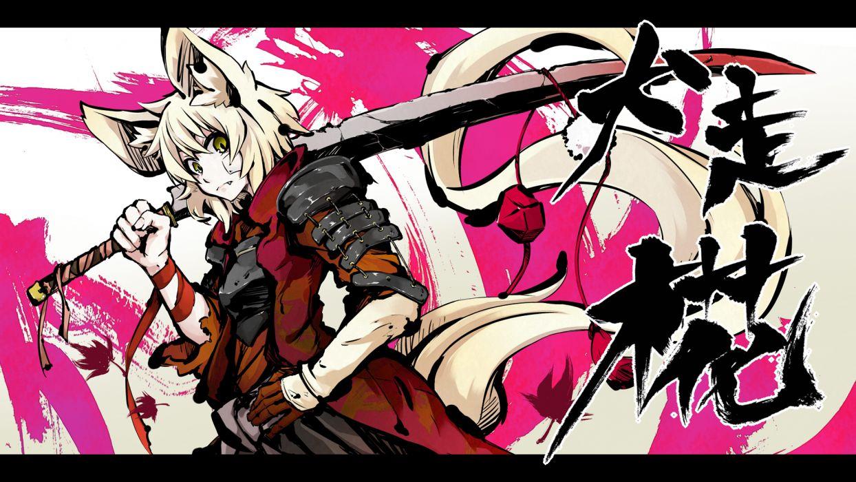 touhou animal ears armor blonde hair fang gloves inubashiri momiji irue sword tail touhou weapon wallpaper
