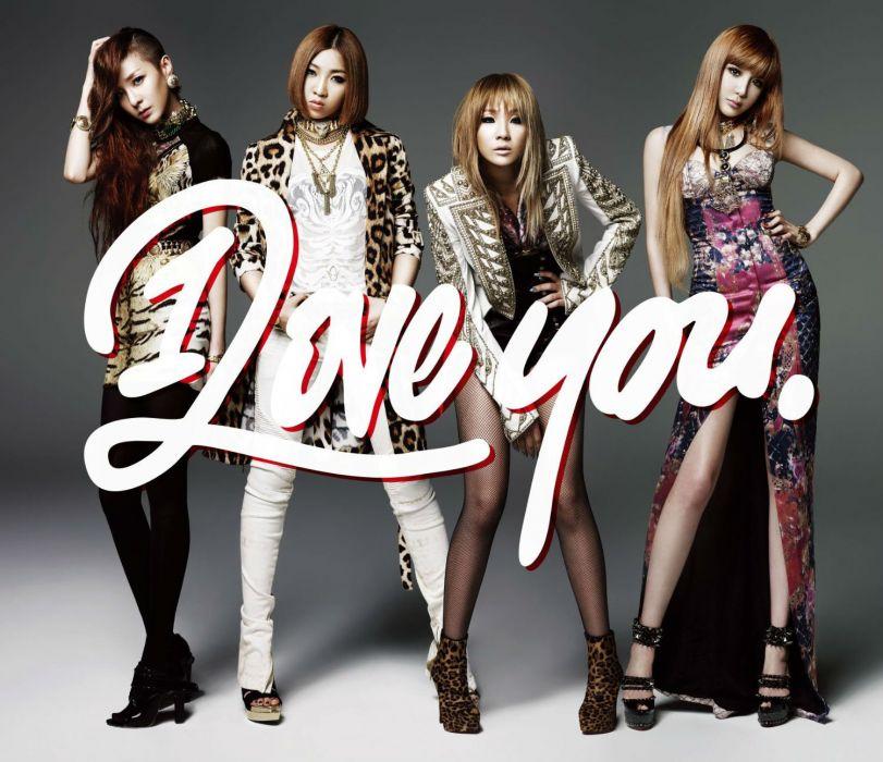 2NE1 k-pop pop dance korean korea poster   gi wallpaper