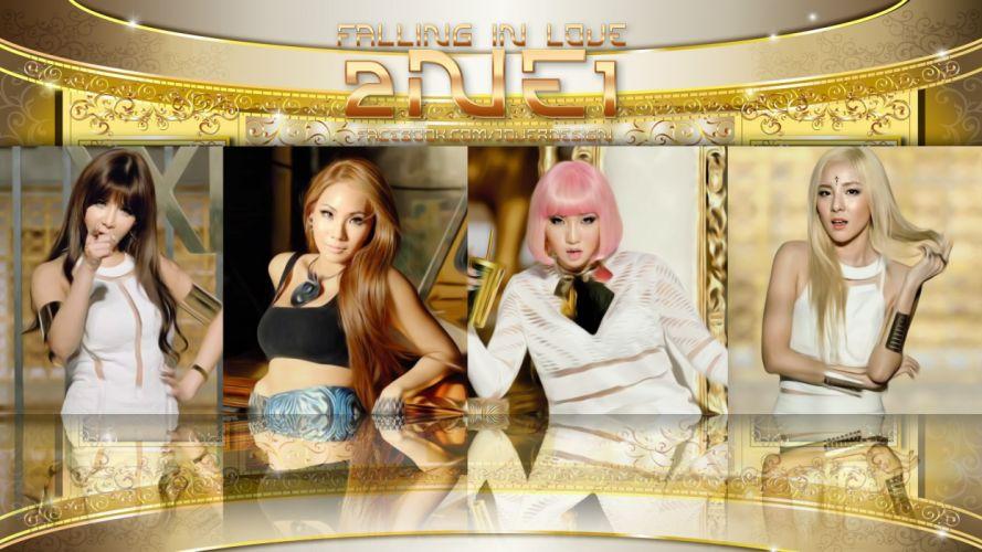 2NE1 k-pop pop dance korean korea r7 wallpaper