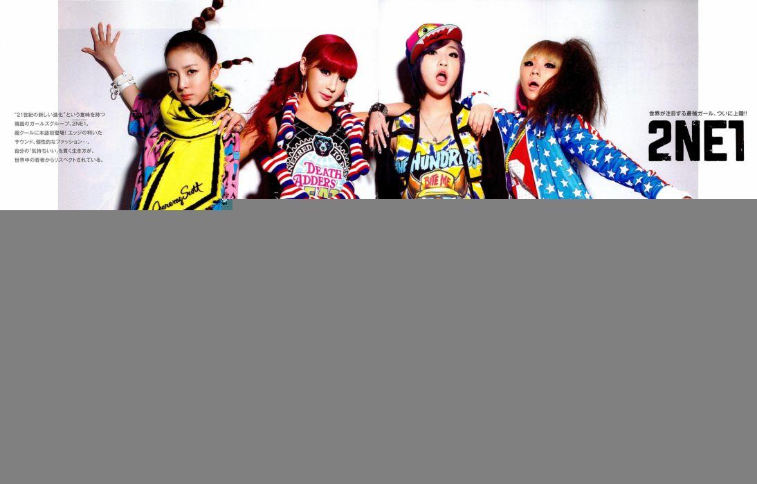 2NE1 k-pop pop dance korean korea poster     j wallpaper