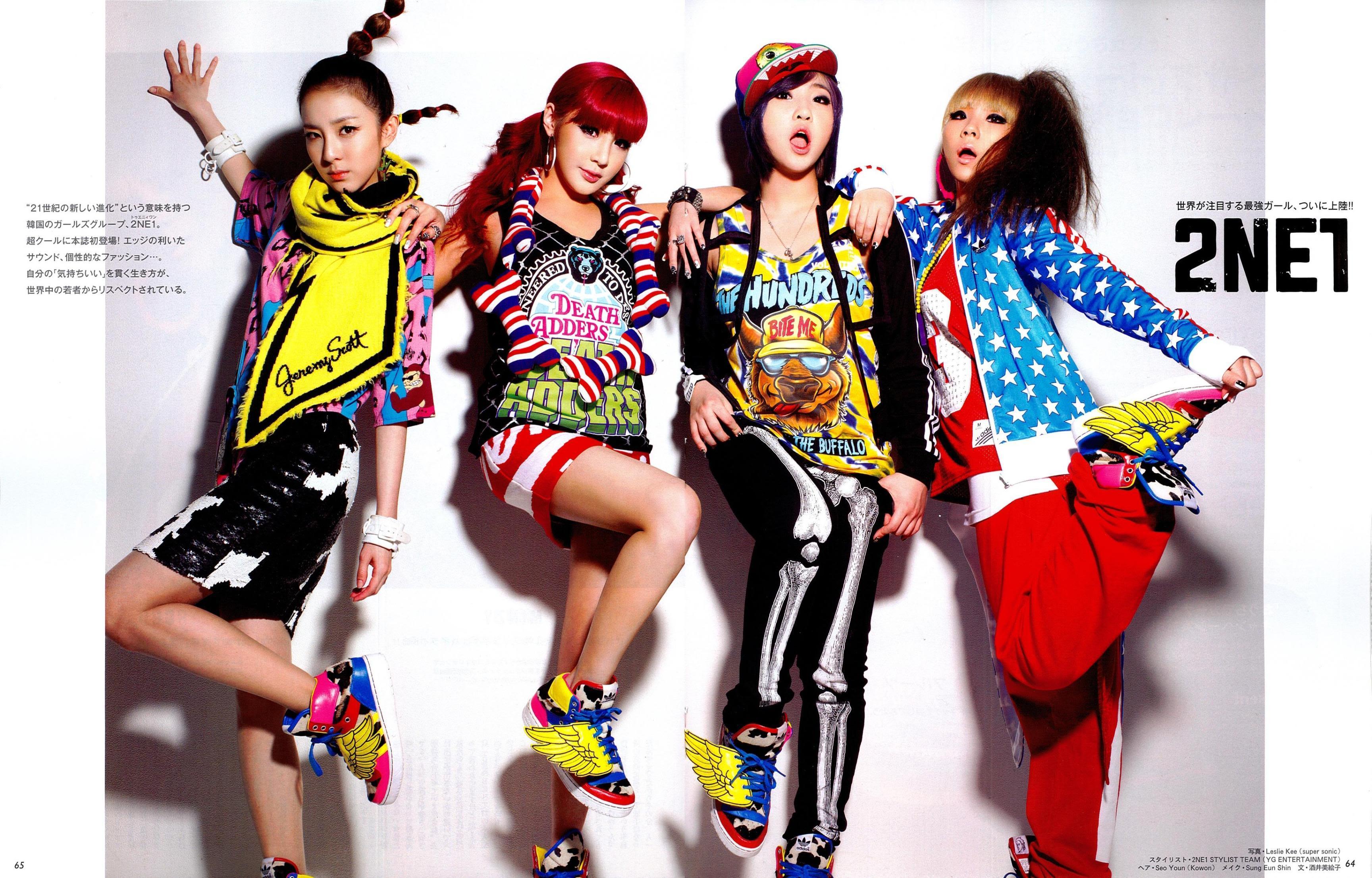 SISTAR K-pop Hip Hop Electronic Dance korea korean kpop pop et ...