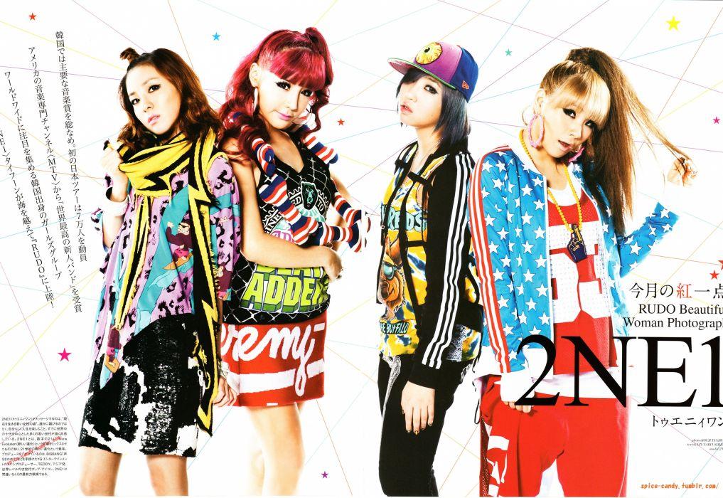 2NE1 k-pop pop dance korean korea poster f wallpaper