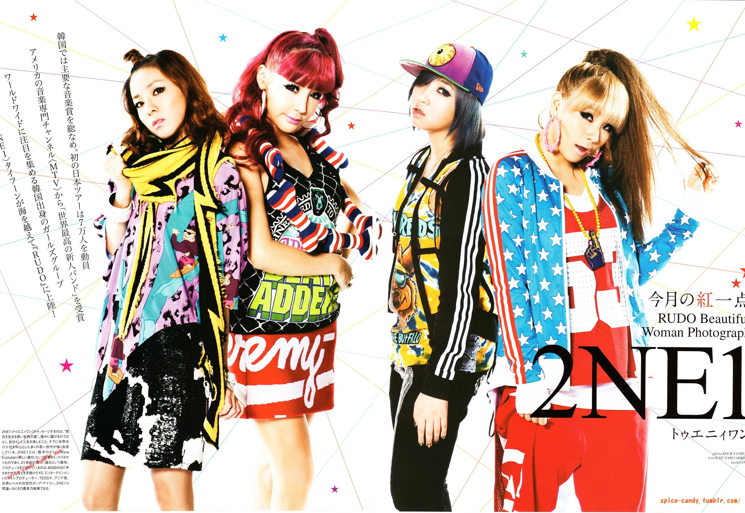 2ne1 K Pop Pop Dance Korean Korea Poster F Wallpaper