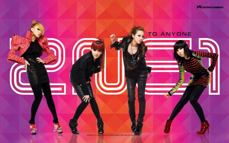 2NE1 k-pop pop dance korean korea poster y wallpaper