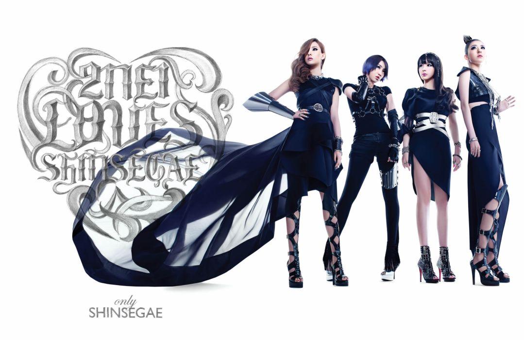 2NE1 k-pop pop dance korean korea poster   g wallpaper