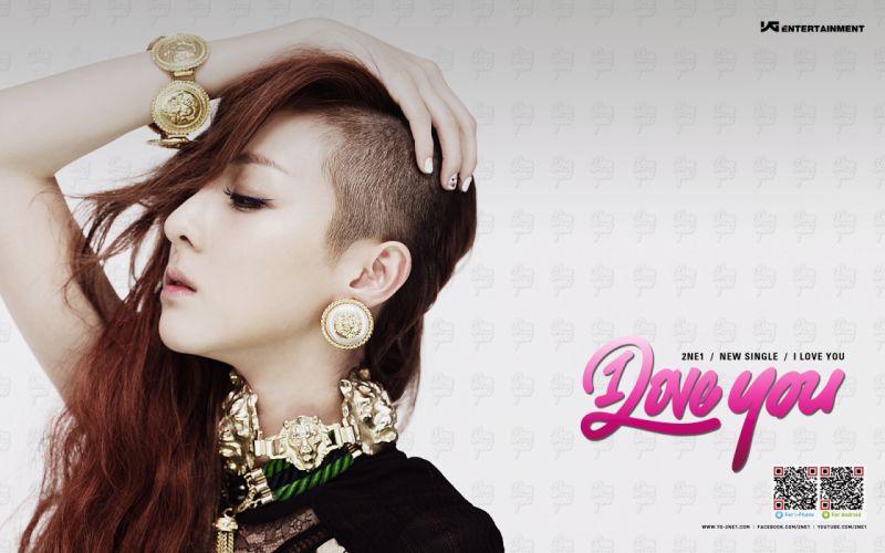 2NE1 k-pop pop dance korean korea poster ga wallpaper