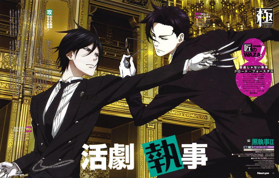 brunettes suit fight tie glasses Kuroshitsuji Sebastian Michaelis red eyes knives mansion anime pocket watch anime boys Claude Faustus butler wallpaper
