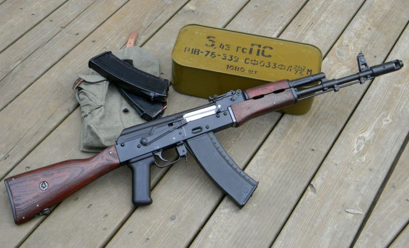 KALASHNIKOV AK-47 weapon gun military rifle iy wallpaper