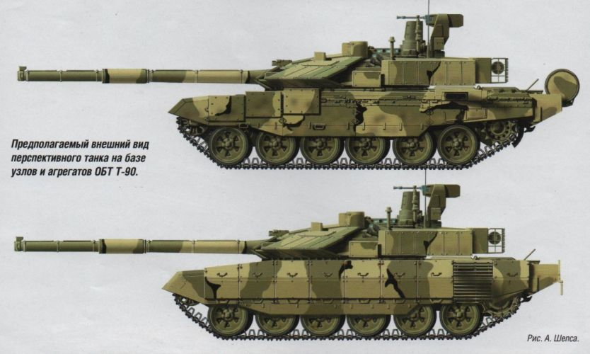 RUSSIAN T-90 TANK weapon military tanks poster g wallpaper