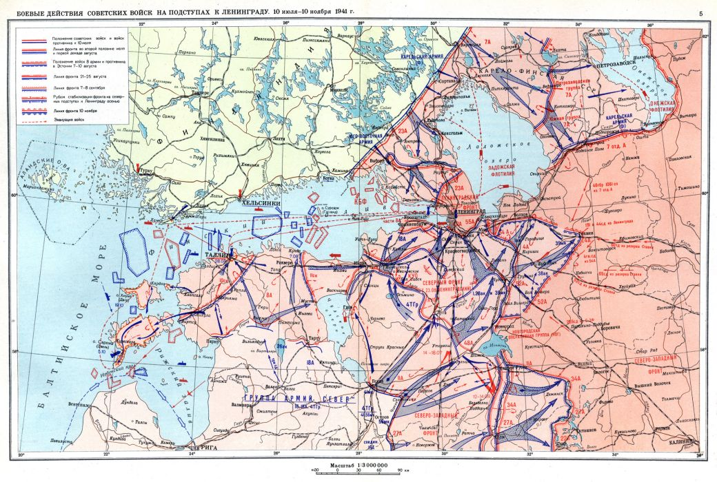 MAP WWll military war  gv wallpaper