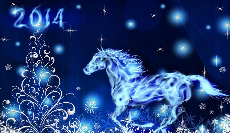 fantasy new year 2014 wallpaper