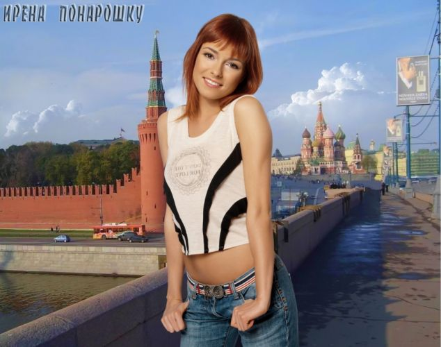 Irena fun TV presenter redhead f wallpaper