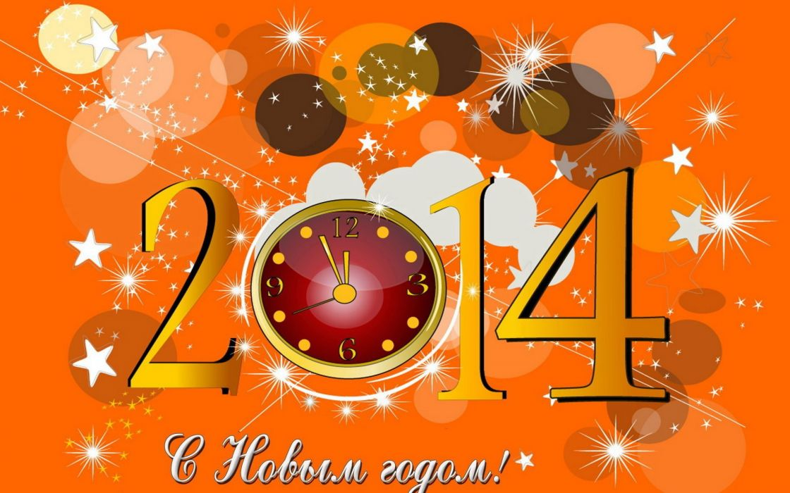 new year 2014  y wallpaper